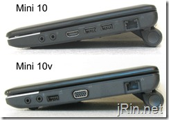 dell mini 10 vs 10v right side 2