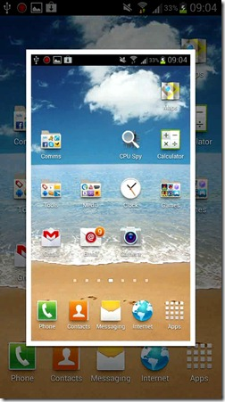 power_home_screenshot_sgs3
